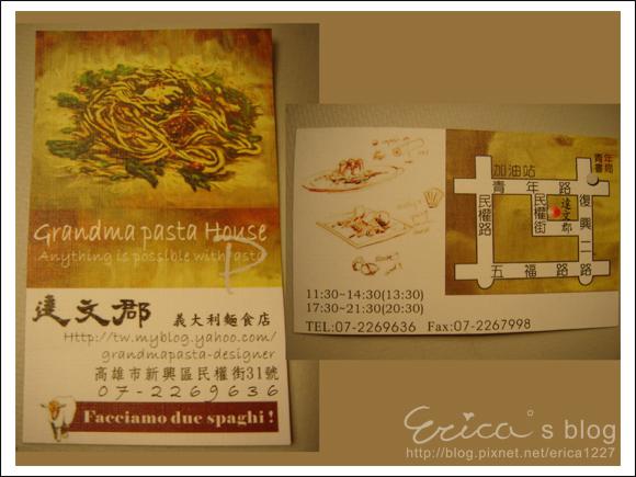 DSC05050 copy.jpg