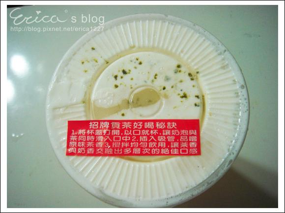 DSC06795 copy.jpg