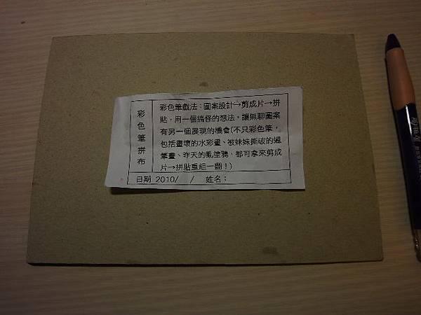 DSC07214.JPG
