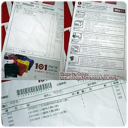 20120905 (4)