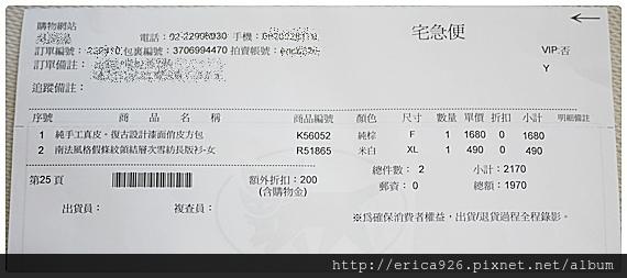 20131101 (3).jpg