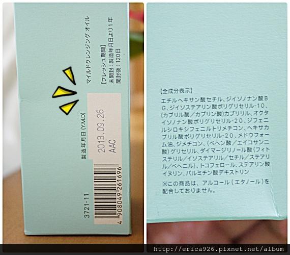 20131210 (3).jpg