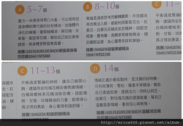 20140214 (23).jpg