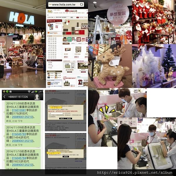 20141108 (01).jpg