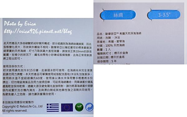 204141204 (3).jpg