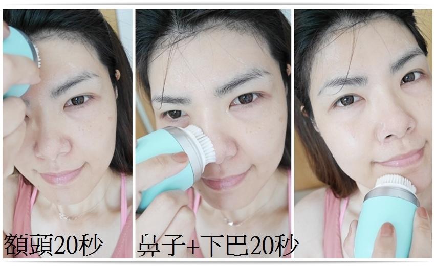 CLARISONIC科萊麗FIT音波淨膚儀(16).jpg