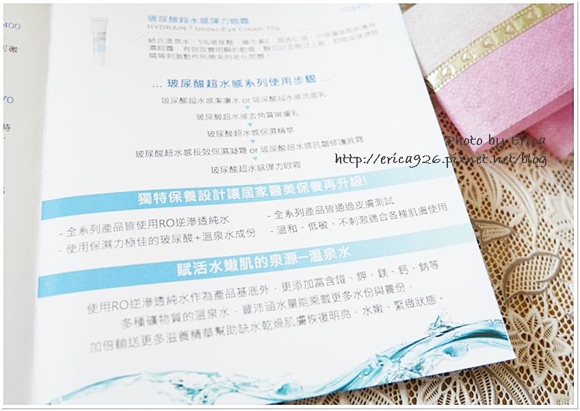DERMEDIC玻尿酸超水感系列_(3).jpg