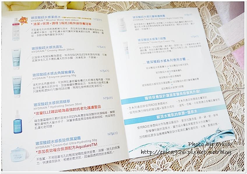 DERMEDIC玻尿酸超水感系列_(4).jpg