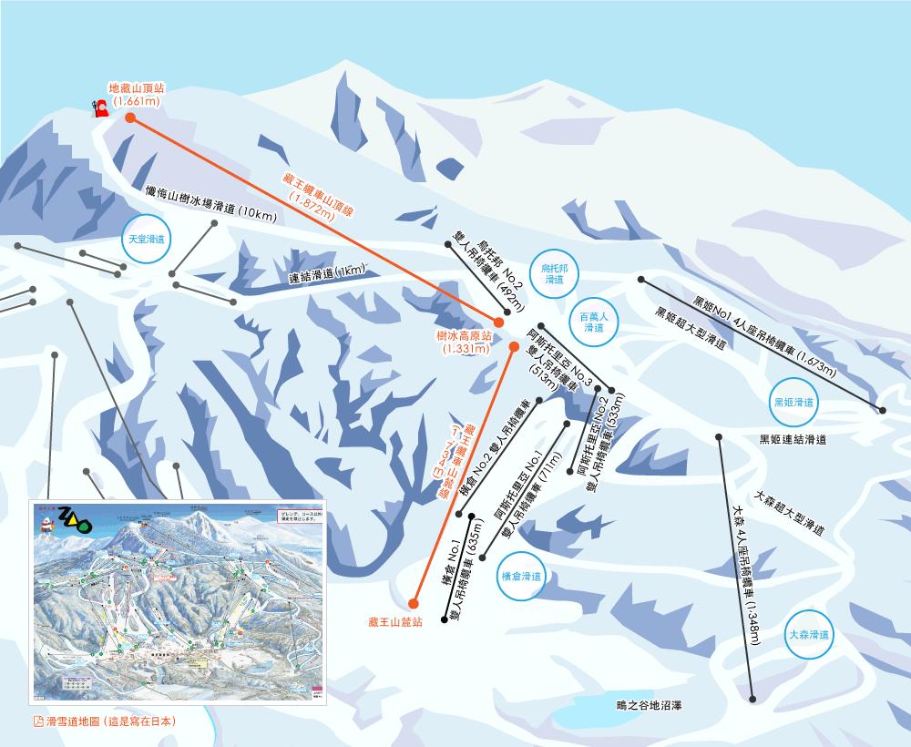 ski_route_map_cn
