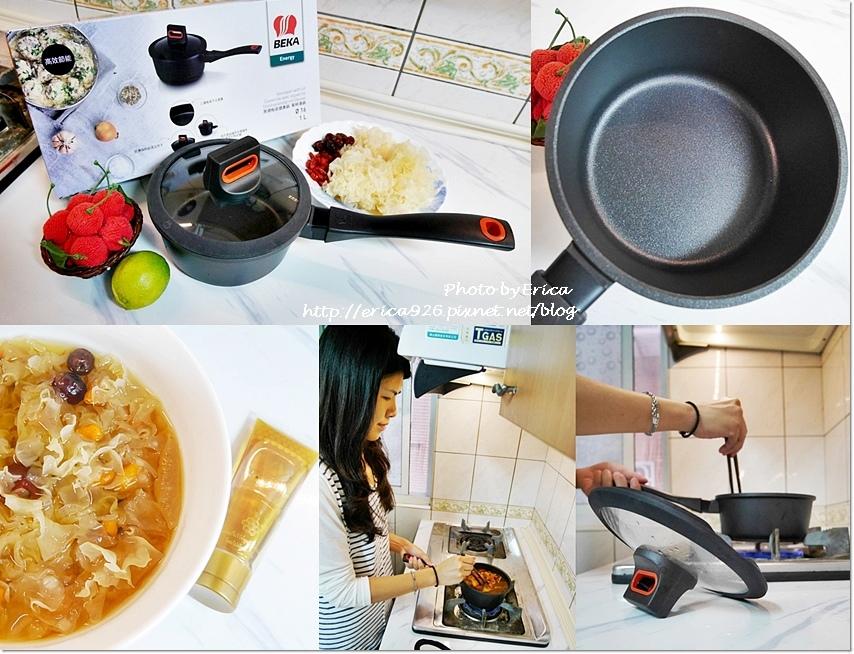 推薦[貝卡BEKA 黑鑽陶瓷單柄附蓋湯鍋] 高效節能!三層陶瓷不沾塗層~不沾好清潔~讓廚房烹調變化多更多!