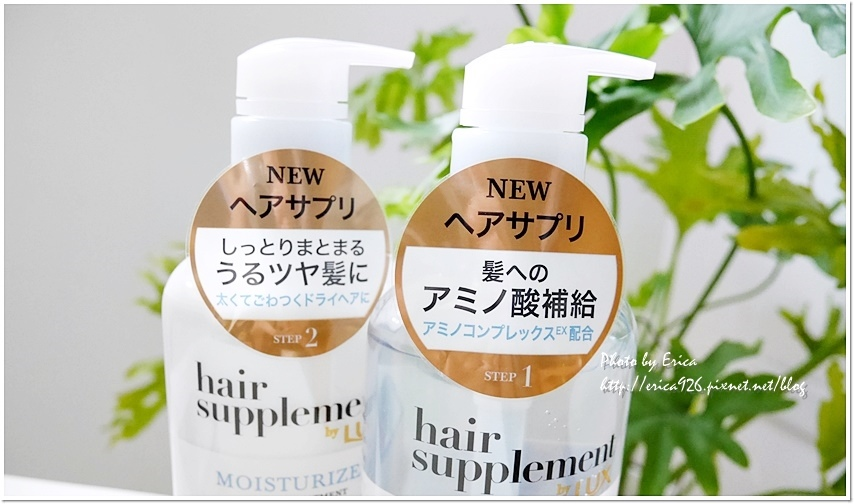 2020401 LUX Hair Supplement 髮的補給機能飲(2).jpg