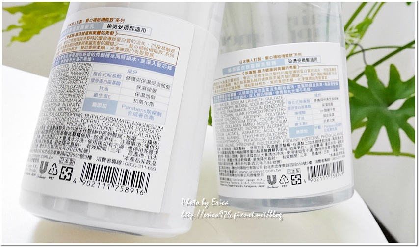 2020401 LUX Hair Supplement 髮的補給機能飲(4).jpg