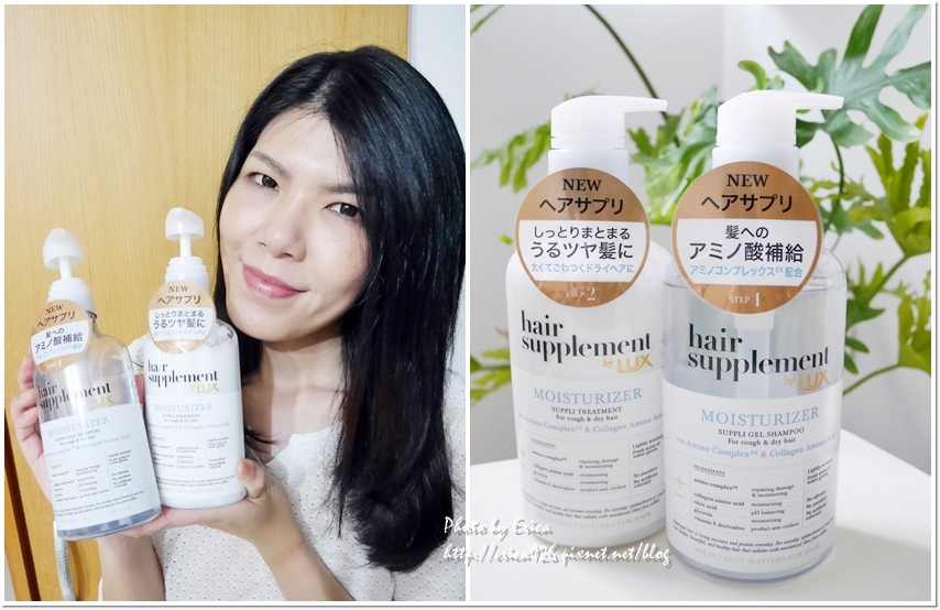 2020401 LUX Hair Supplement 髮的補給機能飲(16).jpg
