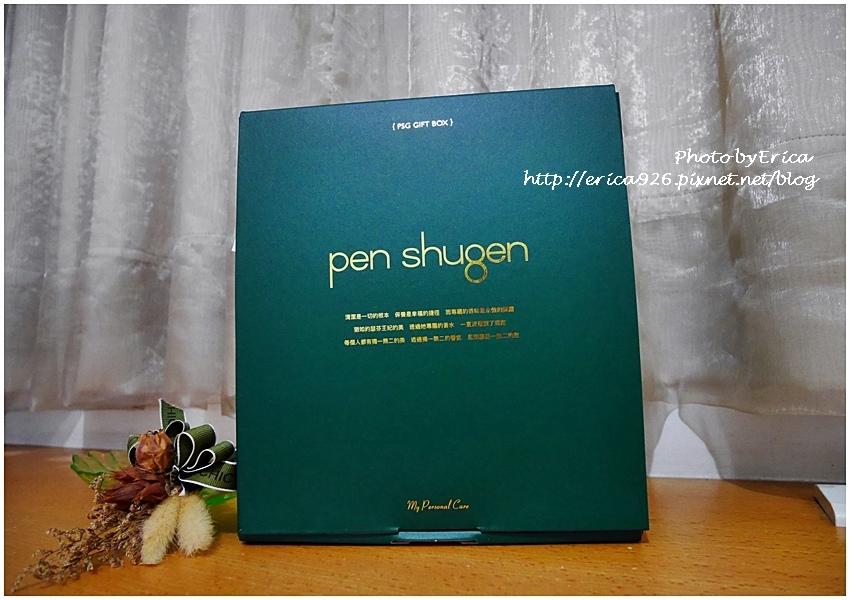20210315 PEN SHUGEN - PEN 沐浴護膚組(3).jpg