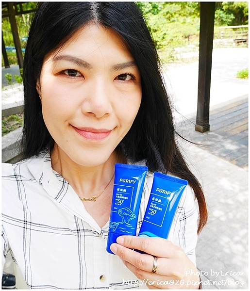 21210502_PURIFY 蓓樂膚 Eco-IN 生態友善防曬乳 (2).jpg