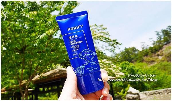 21210502_PURIFY 蓓樂膚 Eco-IN 生態友善防曬乳 (4).jpg