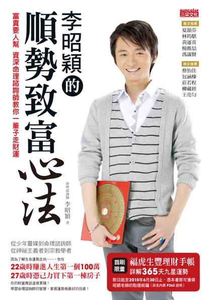 2010新書書封
