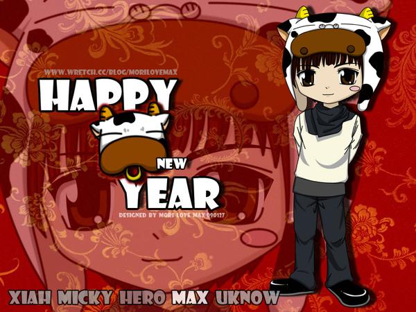 新年桌布MAX.jpg