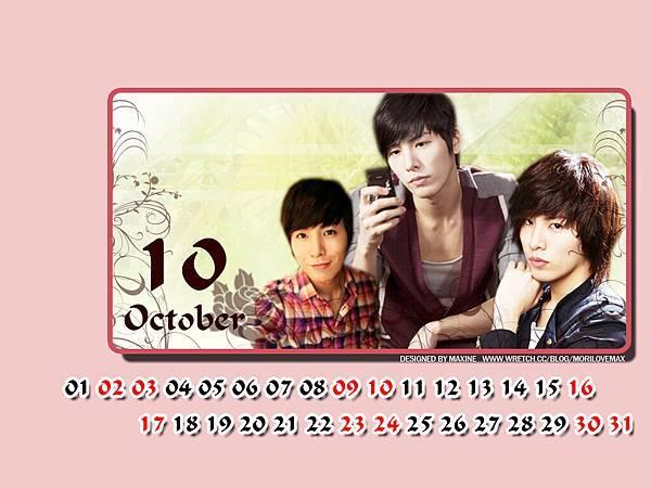 2010年10月份桌布.jpg