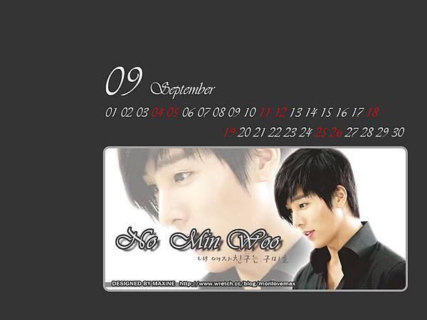 2010年9月份桌布.jpg