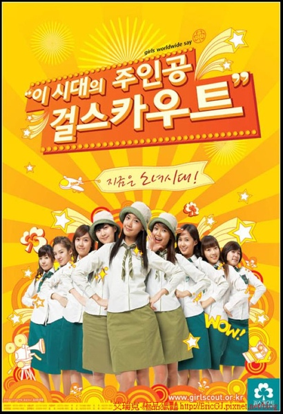 girls-generation-01.jpg