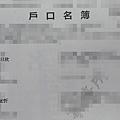 20160627_1431382_調整大小.jpg