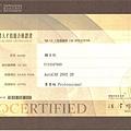 TQC-AutoCAD2002-2D(專業級).jpg