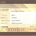 TQC-AutoCAD2002-3D(專業級).jpg