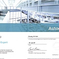 Autodesk AutoCAD 2007 原廠證書(Expetr級).jpg