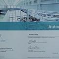 Autodesk AutoCAD 2007 原廠證書(User級).jpg