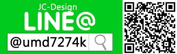 JC-Design LINE@