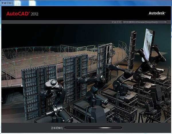 AutoCAD 2012 安裝步驟教學 01-JC線上教學