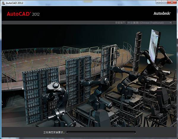 AutoCAD 2012 安裝步驟教學 03-JC線上教學
