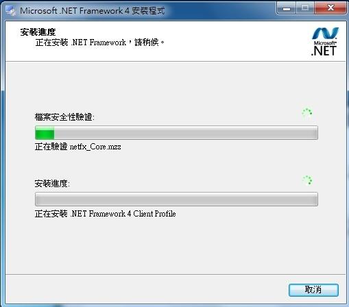 AutoCAD 2012 安裝步驟教學 06-JC線上教學