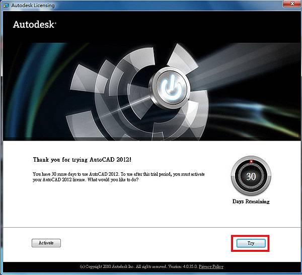 AutoCAD 2012 安裝步驟教學 17-JC線上教學