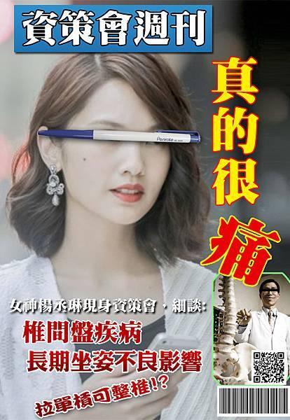 資策會Photoshop班結業-張坤龍同學作品