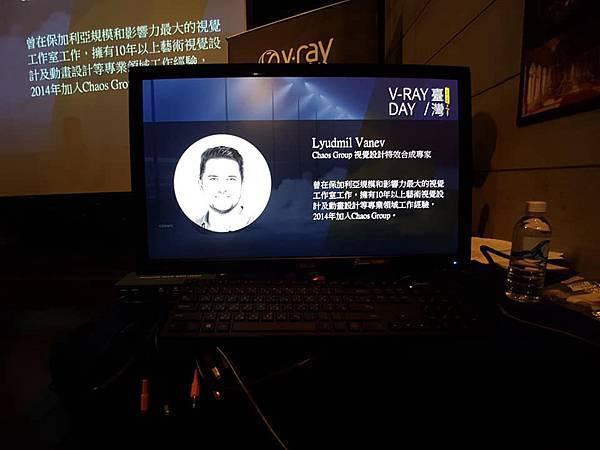 [JC的話]V-Ray Day Taiwan參加心得與VRay參數調節筆記-Lyudmil Vanev