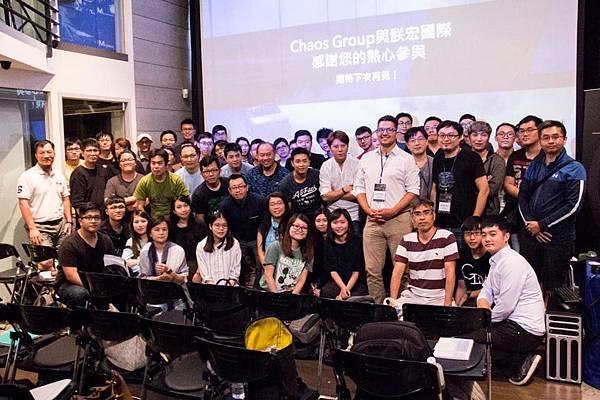 [JC的話]V-Ray Day Taiwan參加心得與VRay參數調節筆記-大合照