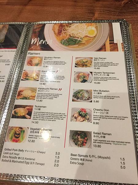 墨爾本美食 拉麵店 Shujinko