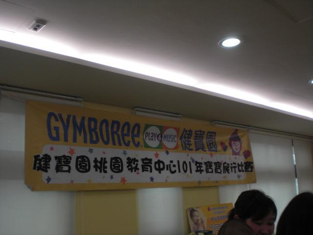 CIMG3856