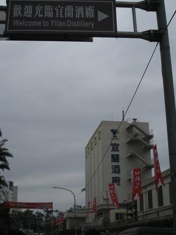 宜蘭084.JPG