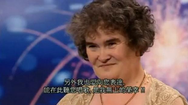 Susan Boyle-254.jpg