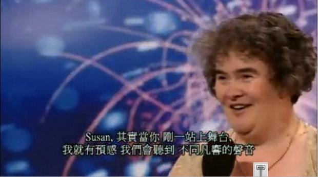 Susan Boyle-260.jpg