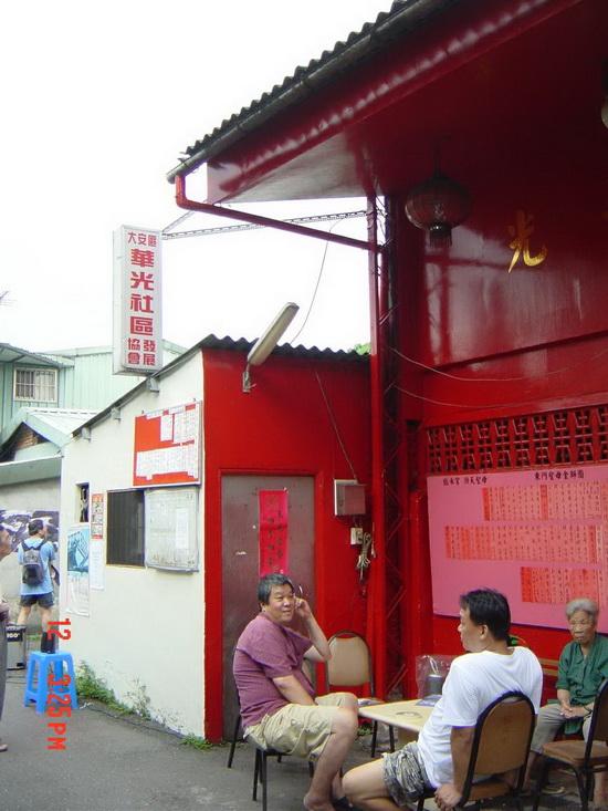 華光社區-2011.06.12-05.jpg