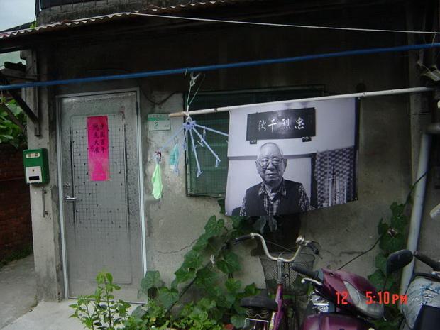 華光社區-2011.06.12-26.jpg