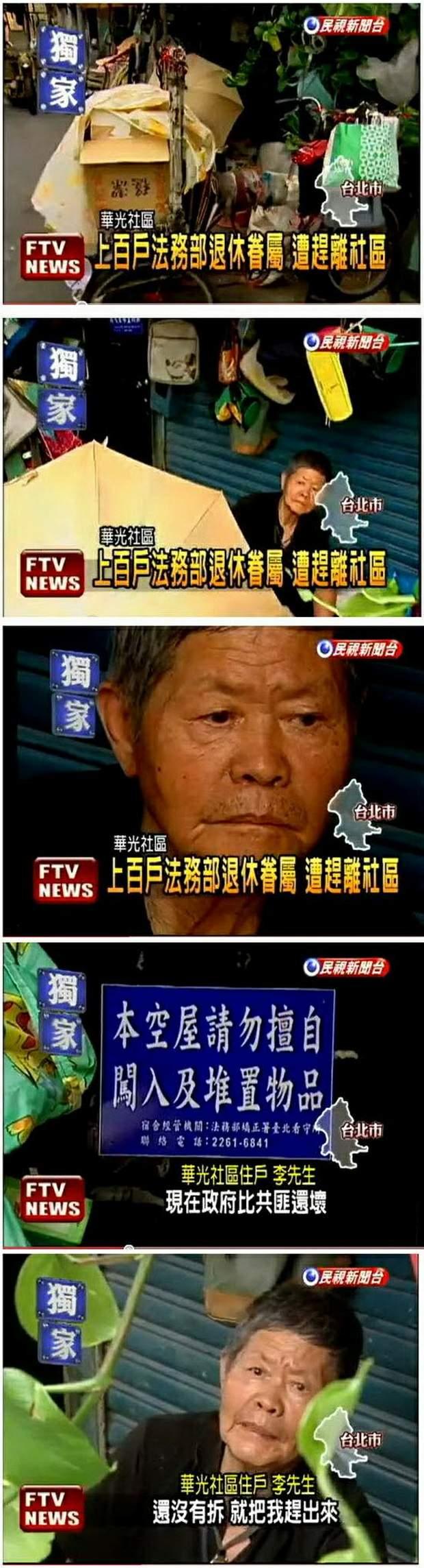 李義清先生-01.jpg