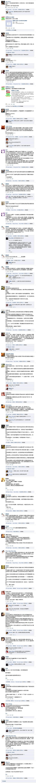 郝龍斌Facebook-2011.08.26-05.jpg