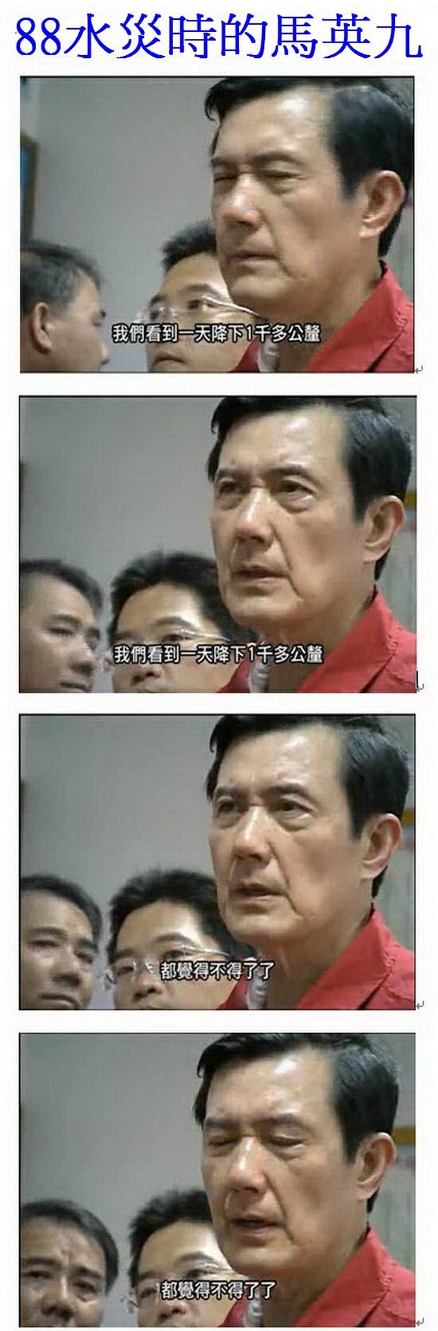 馬狗臉色有如死灰-01.jpg