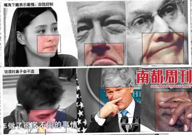 抹鼻子是違心的動作-02.jpg