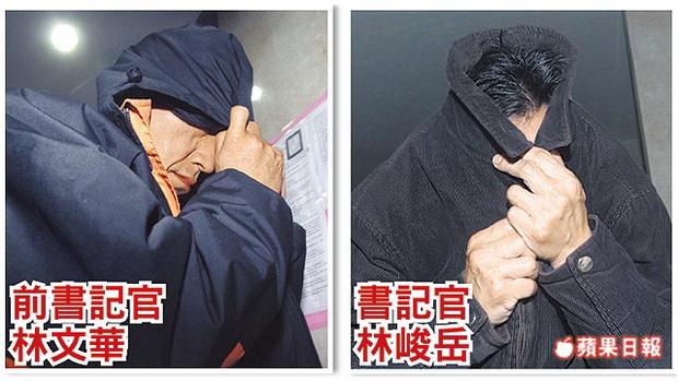 法拍案 洩底標 3書記官涉收回扣-2012.01.18-3.jpg